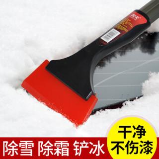 悦卡(YUECAR)汽车除雪铲 除霜除冰刮