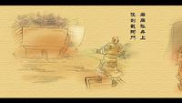 《三国赵云传》PC数字版游戏