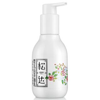 限PLUS会员 : 松达 婴儿护肤山茶油乳 128g