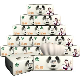 限PLUS会员 : 理文 本色食品级竹浆纸3层 18包*100抽 *2件