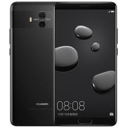 HUAWEI 华为 Mate 10 智能手机 亮黑色 4GB+64GB