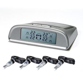 伟力通(Victon)胎压监测 T6 太阳能无线内置 银色