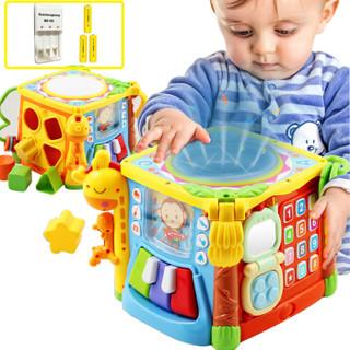 GOODWAY 谷雨 3839 六面盒玩具