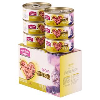 京东PLUS会员 : 麦富迪 宠物猫罐头吞拿鱼(水煮型)170g*6罐 *3件 +凑单品