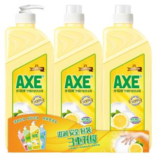 斧头牌(AXE)柠檬护肤洗洁精套装1.18kg*3(1泵+2补)(新老包装随机发货)