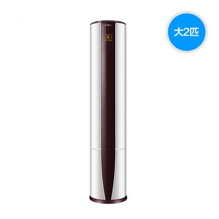 Haier 海尔 小超人 KFR-50LW/10AH-2U1 2匹 定频冷暖 立柜式空调