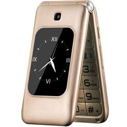 守护宝(上海中兴)V88 移动联通2G 翻盖老人手机 金色