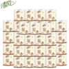双12预告:清风原木3层卷纸 家用卫生卷纸 家庭装整箱160g27卷 49.90元