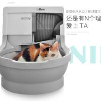 CatGenie 猫洁易 自动猫厕所 半全封闭自动智能除臭大号猫砂盆