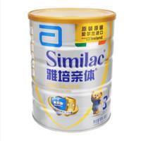 Abbott 雅培 铂优恩美力系列 幼儿配方奶粉 3段 900g(12-36个月)