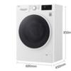LG WD-C51KNF20 7公斤 洗烘一体机 3399元