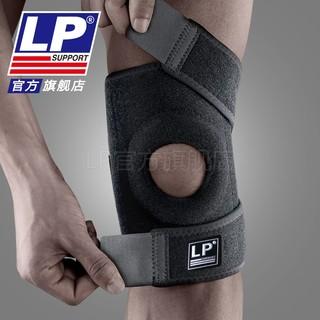 双11预售 : LP 733CA 弹簧支撑型运动护膝
