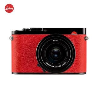 双11预售、新品发售 : Leica 徕卡 Q(Typ116)红色特别版 全画幅数码相机