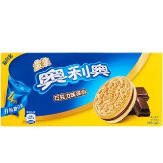 奥利奥Oreo早餐休闲零食蛋糕糕点金装巧克力夹心饼干194g