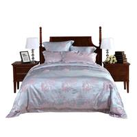 双11预售:Dohia 多喜爱 罗薇轻纱 提花套件欧式床上四件套