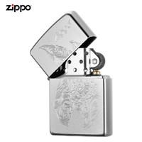 23号10点、双11预售:zippo 芝宝 205-c-000001 打火机 螺纹火焰
