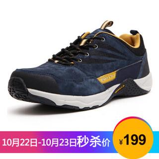 TOREAD 探路者 TFJE91715 男款休闲运动鞋