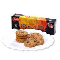 Kjeldsens 丹麦蓝罐 加应子曲奇饼干 90g
