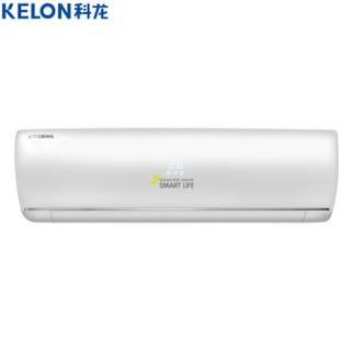 0点开始 : KELON 科龙 KFR-35GW/EFQXA2(1P37) 1.5匹 冷暖变频 壁挂式空调