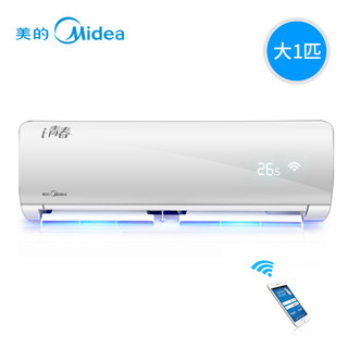 Midea/美的 KFR-26GW/WCBA3@变频空调大1匹智能冷暖家用挂机壁挂