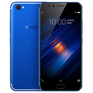 vivo X9s 全网通 4GB+64GB 智能手机 活力蓝
