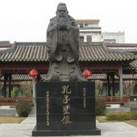 上海-山东曲阜+泰山+济南3天2晚