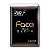C&S 洁柔 黑Face 加厚4层面巾纸8片*12包 古龙香水味