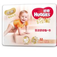 HUGGIES 好奇 金装 婴儿成长裤 M56片