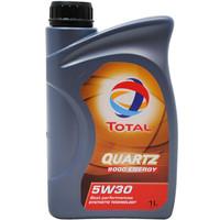 道达尔 Quartz Energy 极驰9000 5W-30 A3/B4 SL 全合成机油 1L *9件