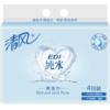 凑单品:清风(APP)湿巾 EDI纯水系列 单片装*10片 不含酒精  1元 1元