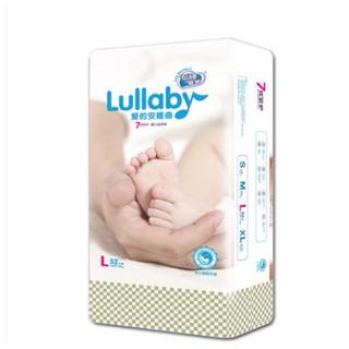 18点预售 : 安睡宝宝 婴儿纸尿裤 M56片