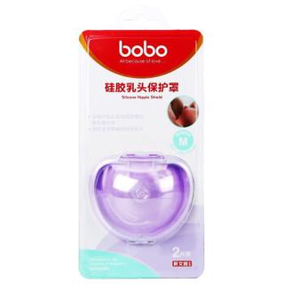 乐儿宝(bobo)乳头保护罩中号 孕产妇妈妈专用2件装