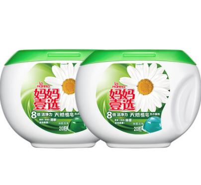 LA妈妈壹选天然植皂三色洗衣凝珠草木香柠除菌洁净10g*50粒 威露士出品