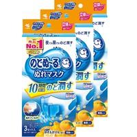 KOBAYASHI 小林制药 果实香 成人立体保湿型口罩 3枚*3盒装