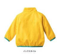 Skipland 斯克莱 内侧羊绒防寒夹克 黄色 100