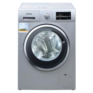 西门子(SIEMENS) XQG80-WD12G4681W 8公斤 洗烘一体变频 滚筒洗衣机 LED显示屏 静音 热风除菌(银色)