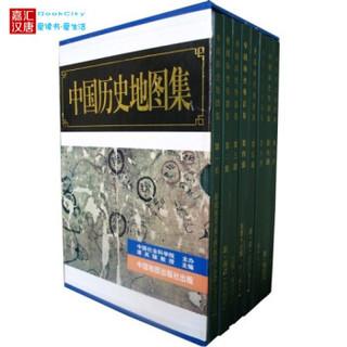 《中国历史地图集》 (全八册)