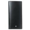 万宝龙MONTBLANC大班系列中长型14个信用卡插口配拉链袋钱包/钱夹7165 1649元