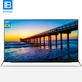 暴风TV 50X 50英寸 4K液晶电视