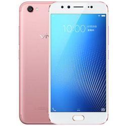 vivo X9s Plus 全网通 4GB+64GB 全网通4G手机 双卡双待