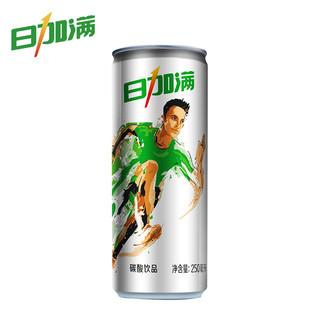 日加满 碳酸维生素饮料 250ml*24罐