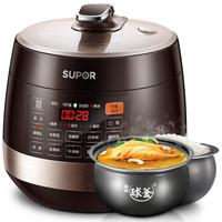 SUPOR 苏泊尔 SY-50YC9001Q 5L 电压力锅