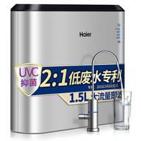 Haier 海尔 HRO6H22-4 反渗透纯水机