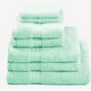 RESTMOR 埃及棉毛巾浴巾套装 7件套