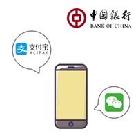 双十一优惠:中国银行快捷支付