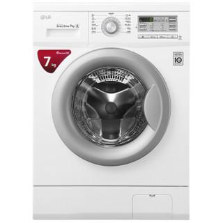 LG WD-HH2431D 7公斤直驱DD变频滚筒洗衣机 44CM超薄 智能手洗模式 高温洗涤 (白色)