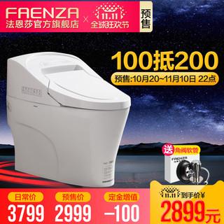 法恩莎家用多功能全自动一体智能马桶高级电动冲洗坐便器FB1653-3