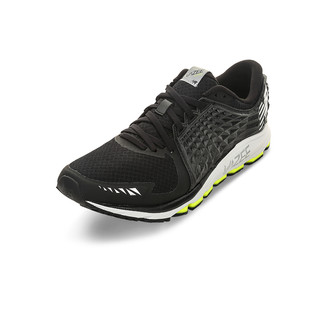 双11预告 : new balance Vazee 2090 男子顶级轻量跑鞋