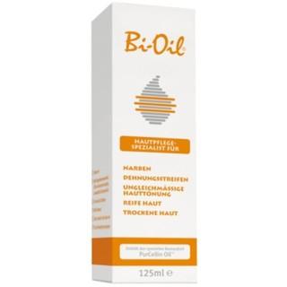 Bio-Oil 百洛 多用护肤油