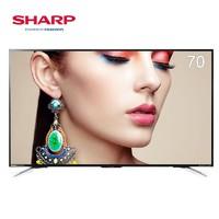 SHARP 夏普 LCD-70MY5100A 70英寸 4K液晶电视